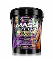 Mass Tech Xtreme 2000 20lbs
