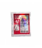 MK 677 Ibutamoren de Dragon Pharma 100 tabs