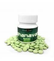 Alphanavar oxandrolona de omega labs